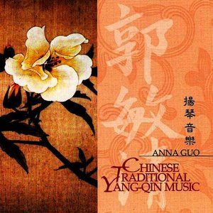 Image for 'Chinese Traditional Yang-Qin Music'