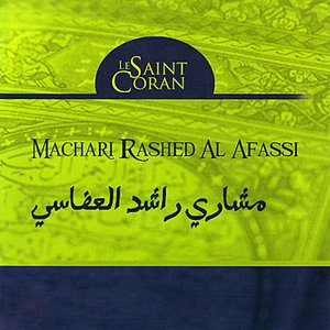 Image for 'Sourate Ghafer-Foussilat-Shoura'