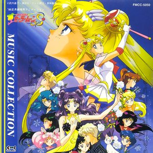 Image for 'Sailor Moon S Movie Music Collection'