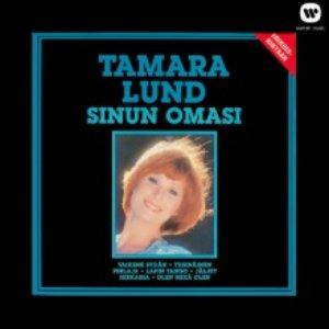 Image for 'Sinun omasi'