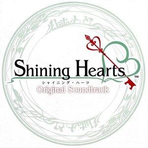 Image for 'Shining Hearts Original Soundtrack'