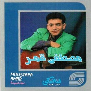 Image for 'Ma Balash'