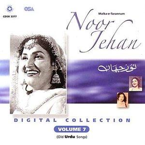 Image for 'Digital Collection (Urdu) Volume 7'