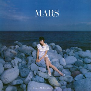 Image for 'Mars'