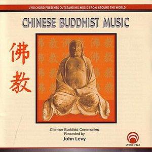 Image for 'Chinese Buddhist Music:  Chinese Buddhist Ceremonies'