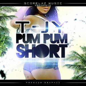 Image for 'Pum Pum Short'