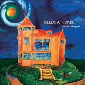 Image for 'Yellow House'