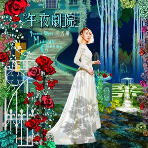 Image for 'Alice in Wonderland'