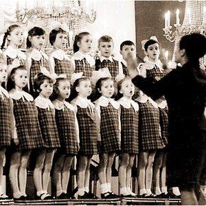Image for 'Большой Детский Хор'