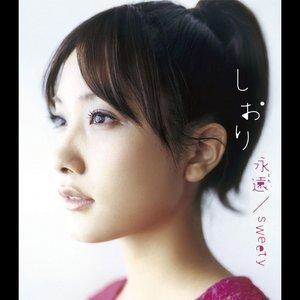 Image for 'Towa/Sweety'