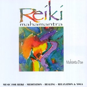 Image for 'Reiki mahamantra'