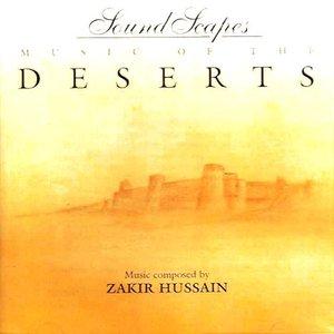 Immagine per 'Desert Heartbeat'