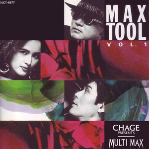 Image for 'MAX TOOL Vol.1'
