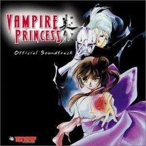 Imagem de 'Vampire Princess Miyu'