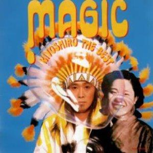 Image for 'MAGIC'