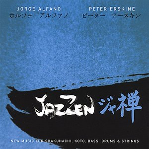 Image for 'Jazzen'