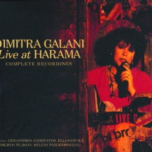 Image pour 'Live At Charama - The Complete Recordings'