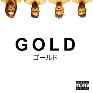 Image for 'Gold [Explicit]'