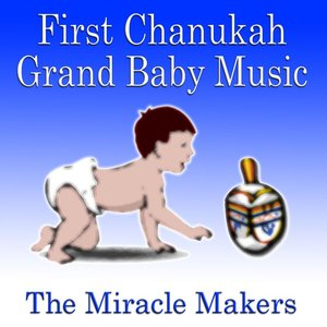 Image pour 'First Chanukah Grand Baby Music'