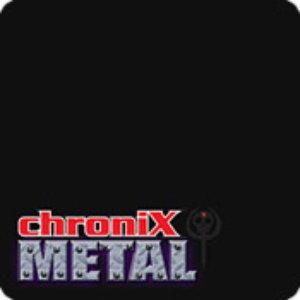 Image for 'CXR'