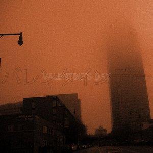 Immagine per 'VALENTINE'S DAY'
