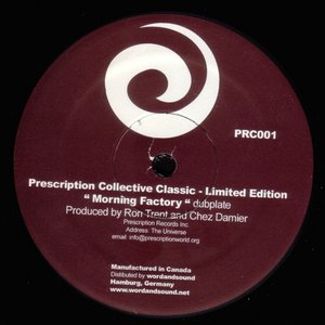 Immagine per 'Morning Factory (Dubplate)'