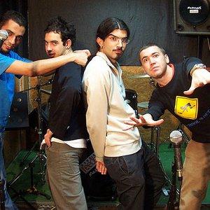 Image for 'Deli Gömleği'
