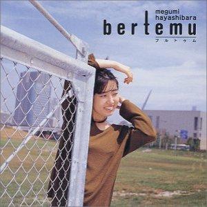 Image for 'Bertemu'