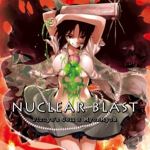 Image for 'Nuclear Blast'