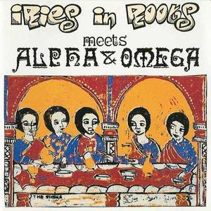 Image for 'Iries in Roots Meets Alpha & Omega'