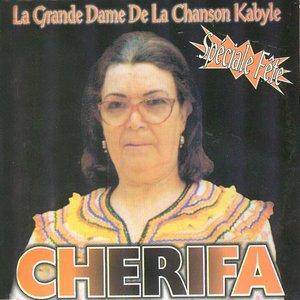 Image for 'Awiklene dhavahri - Spécial fête (La grande dame de la chanson kabyle)'