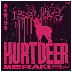 Image for 'Meraki EP'