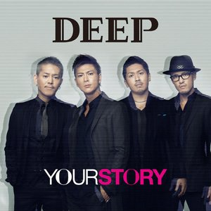 Image for 'YOUR STORY'
