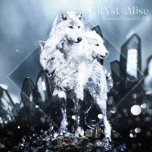 Image for 'CRYst-Alise EP'