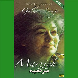 Immagine per '40 Marzieh Golden Songs, Vol 2 - Persian Music'