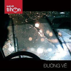 Image for 'O Trong'