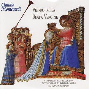 Image for 'Psalmus: Laetatus sum'