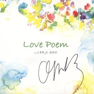 Image for 'Love Poem'