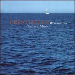 Imagen de 'Great Ocean'