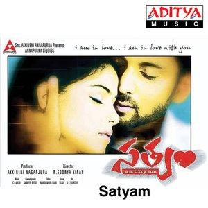 Image for 'Satyam'