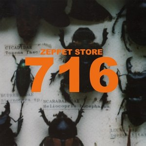 Image for '716 -Special Edition-'