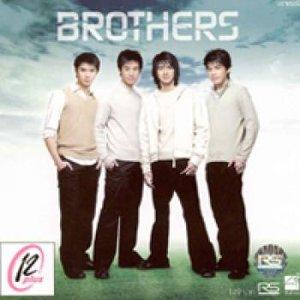 Immagine per 'Brothers'