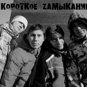 Image for 'K.Z.'