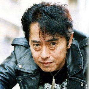 Image for '水木一郎'