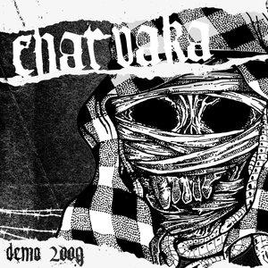 Bild für 'Demo 2009'