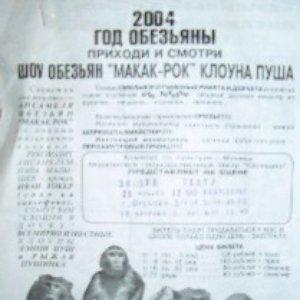 Image for 'Аскорбиновая кислота'
