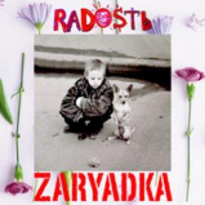 Image for 'RADOSTb'