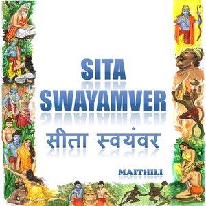 Image for 'Sita Swayamver'