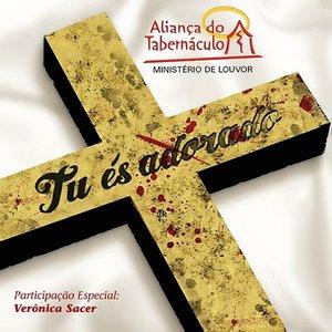 Image for 'Tu És Adorado'