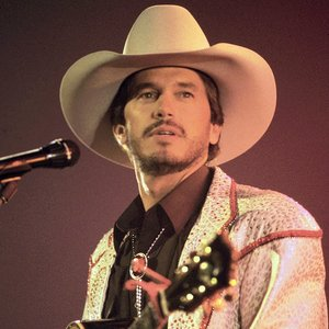 Image for 'George Strait'